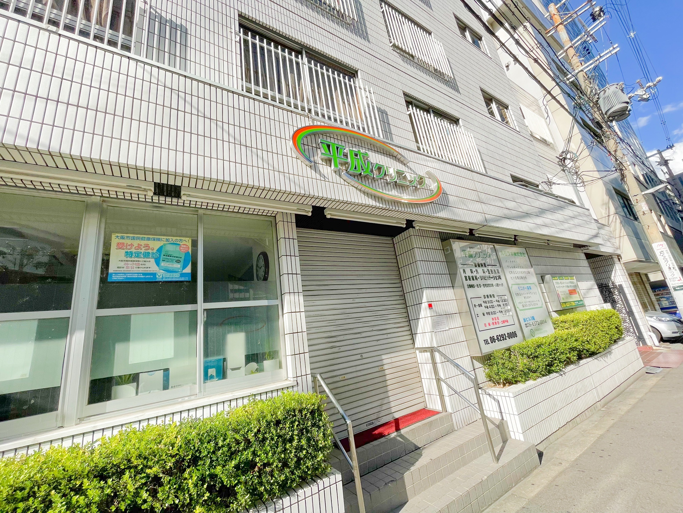 平成クリニック 徒歩6分 宅都プロパティ大阪学生向けマンション総合サイト studentroom