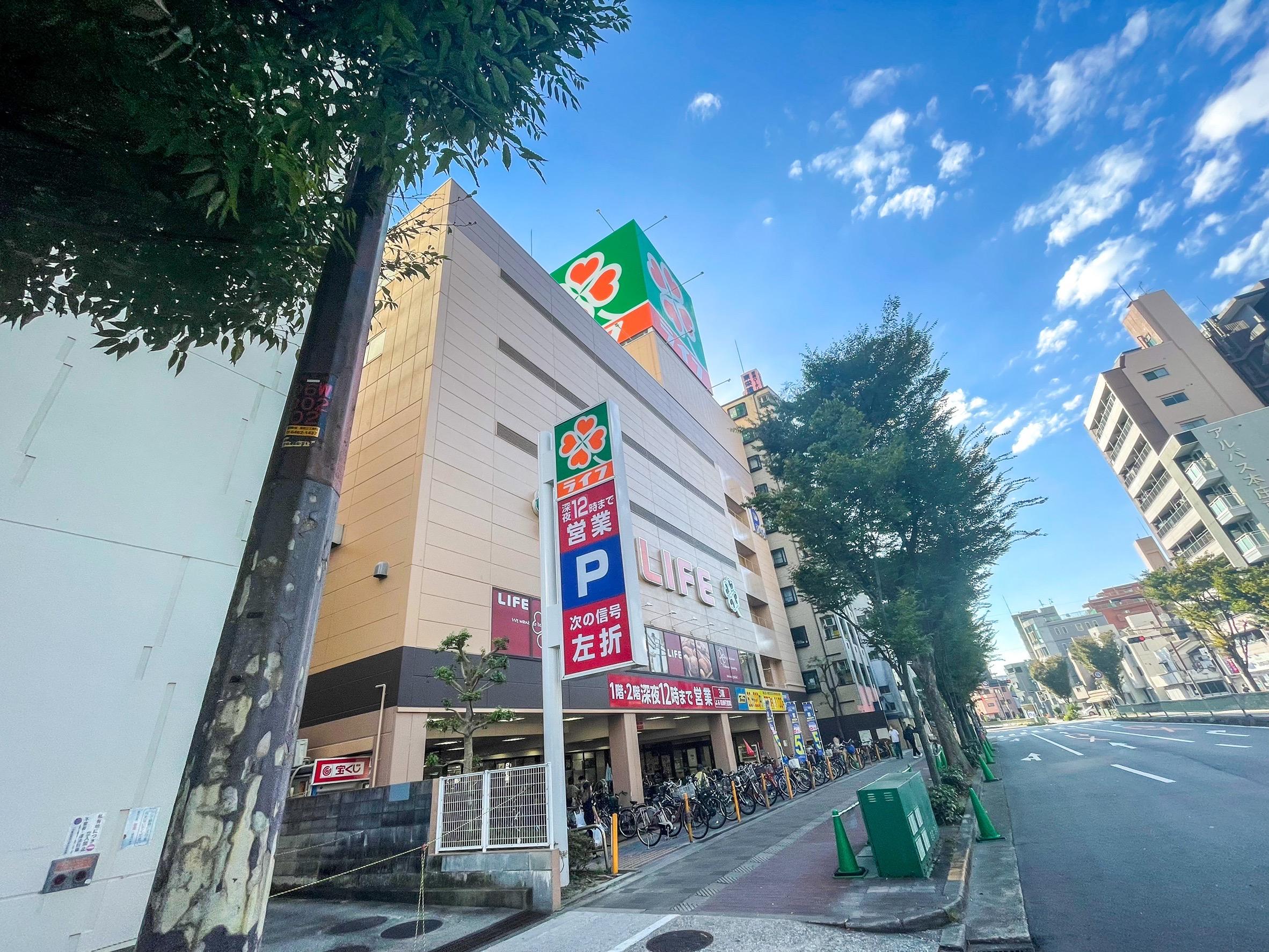 ライフ本庄店 自転車5分 宅都プロパティ大阪学生向けマンション総合サイト studentroom
