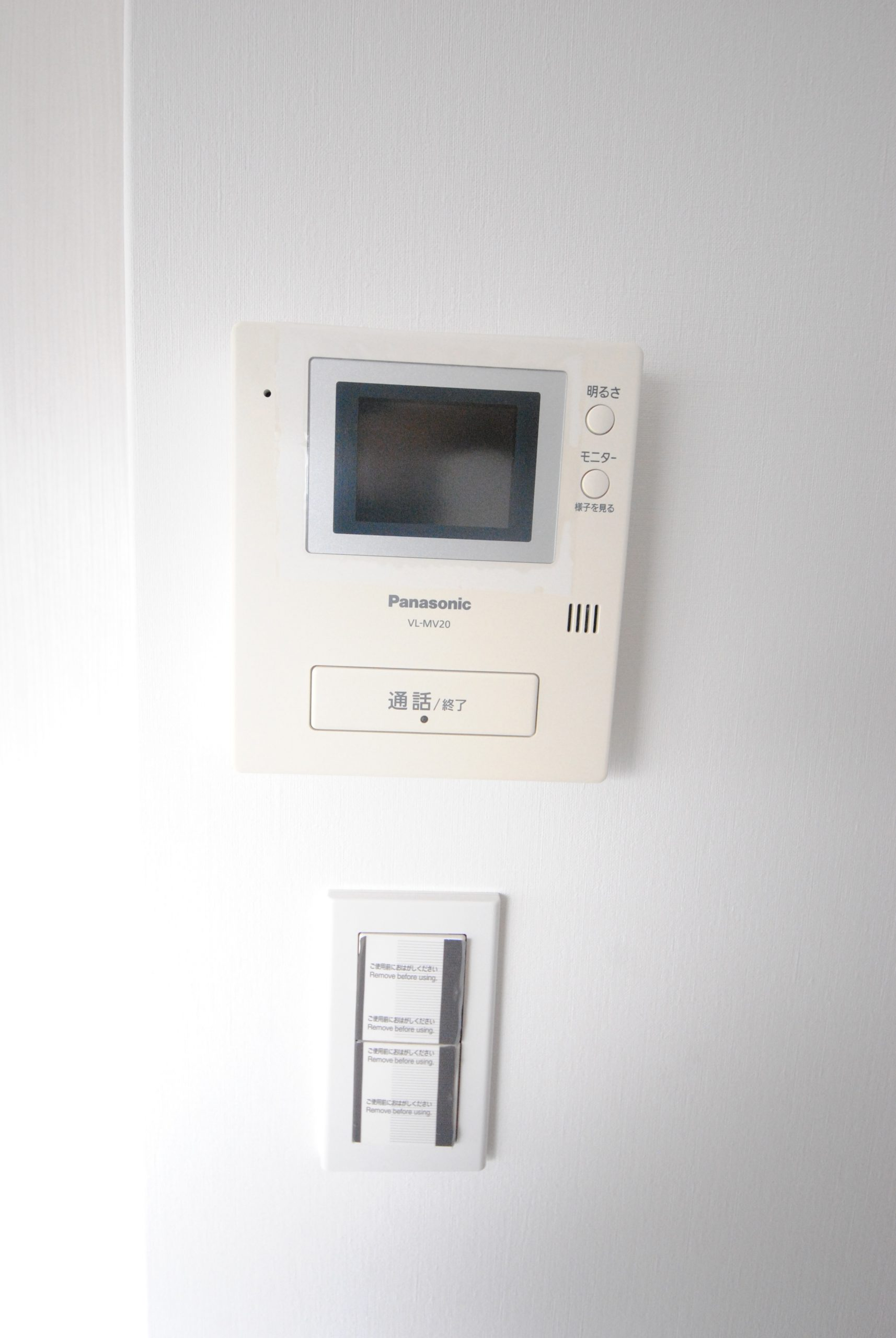 高塚ハウス_室内設備(インターホン)