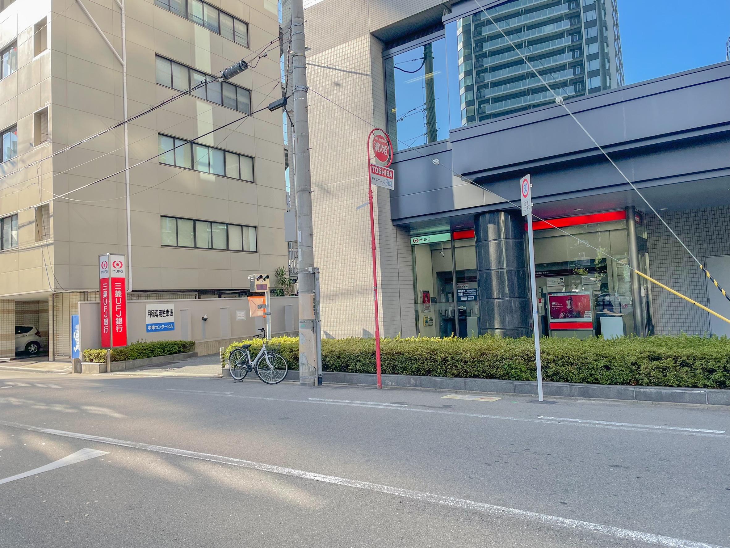 三菱UFJ銀行 徒歩6分 宅都プロパティ大阪学生向けマンション総合サイト studentroom