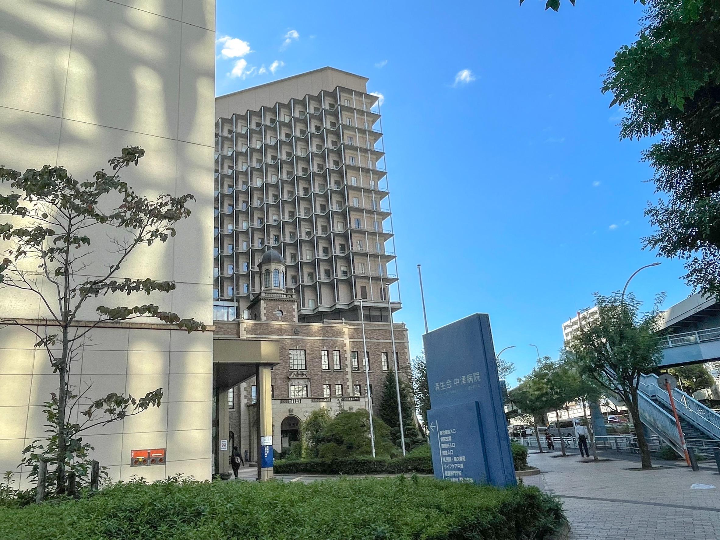 中津済生会病院 徒歩11分 宅都プロパティ大阪学生向けマンション総合サイト studentroom