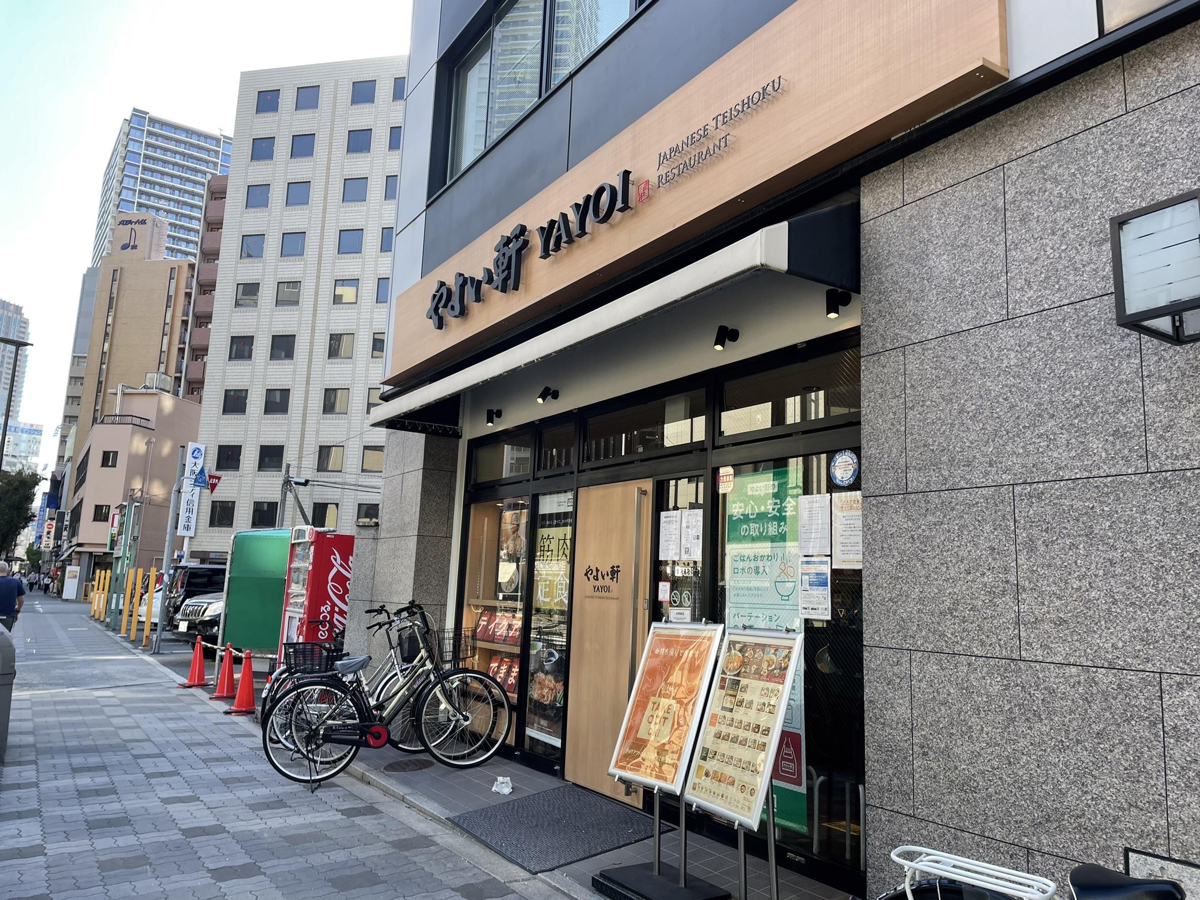 やよい軒 徒歩3分 宅都プロパティ大阪学生向けマンション総合サイト studentroom